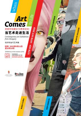 ON CELEBRATING THE 70TH ANNIVERSARY OF DIPLOMATIC RELATIONS OF HUNGARY AND CHINA: WHEN ART COMES TO LIFE-HUNGARIAN CONTEMPORARY ART EXHIBITION (group) @ARTLINKART, exhibition poster