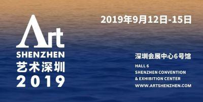 CAISSA BESSEICHE (ASIA) ART CENTRE @ART SHENZHEN 2019 (art fair) @ARTLINKART, exhibition poster