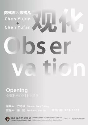 OBSERVATION (group) @ARTLINKART, exhibition poster
