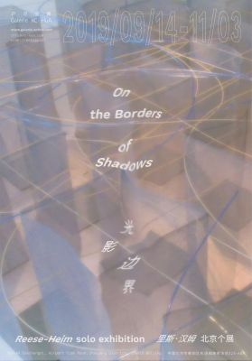 ON THE BORDERS OF SHADOWS - DOROTHEA REESE-HEIM (solo) @ARTLINKART, exhibition poster