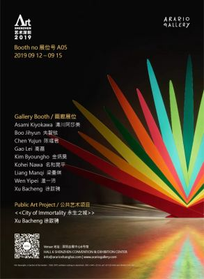 ARARIO GALLERY@ART SHENZHEN 2019 (art fair) @ARTLINKART, exhibition poster