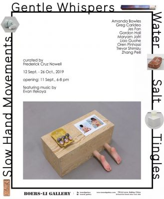 ✧SLOW HAND MOVEMENTS✧* GENTLE WHISPERS * WATER * SALT * TINGLES * (group) @ARTLINKART, exhibition poster