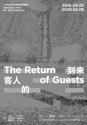 THE RETURN OF GUESTS - SELECTIONS FROM THE PSA COLLECTION (group) @ARTLINKART, exhibition poster