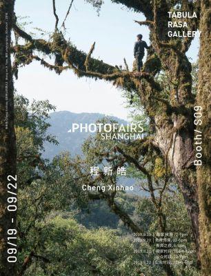 TABULA RASA GALLERY@PHOTOFAIRS SHANGHAI 2019(STAGED) (art fair) @ARTLINKART, exhibition poster
