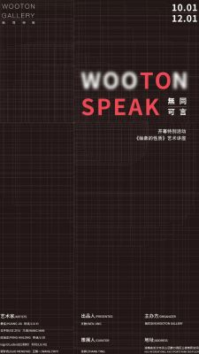 WOOTON · SPEAK (group) @ARTLINKART, exhibition poster