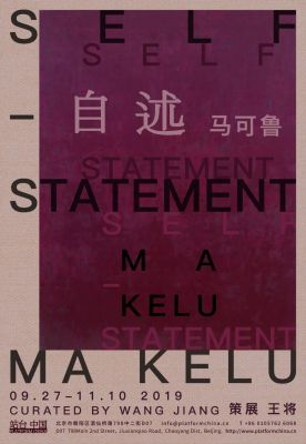 SELF-STATEMENT - MA KELU (solo) @ARTLINKART, exhibition poster