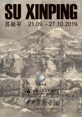 SU XINPING (solo) @ARTLINKART, exhibition poster