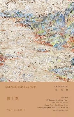 CHENLIN CAI - SCENARIZED SCENERY (solo) @ARTLINKART, exhibition poster