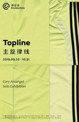 主旋律线——科里•阿肯吉尔(CORY ARCANGEL) (个展) @ARTLINKART展览海报