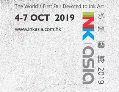 OFOTO & ANART @INK ASIA 2019 (art fair) @ARTLINKART, exhibition poster