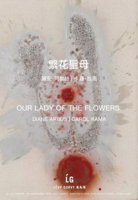 OUR LADY OF THE FLOWERS (group) @ARTLINKART, exhibition poster