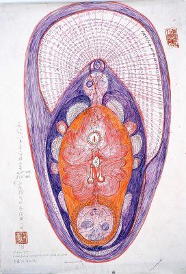 郭凤怡——遥视 (个展) @ARTLINKART展览海报