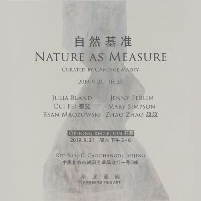 NATURE MEASURE (group) @ARTLINKART, exhibition poster
