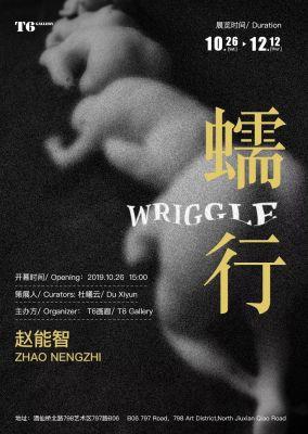 ZHAO NENGZHI - WRIGGLE (solo) @ARTLINKART, exhibition poster