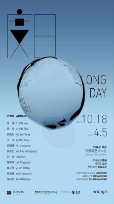 LONG DAY (group) @ARTLINKART, exhibition poster