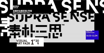 CROWDART@SIJPRA SENSE - VISUAL ART FAIR 1ST 2019 (SUPRA) (art fair) @ARTLINKART, exhibition poster
