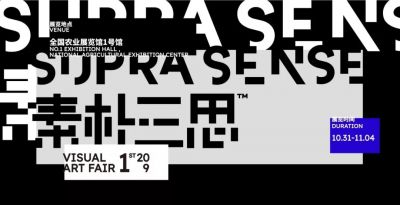 CHAO CHI@SIJPRA SENSE - VISUAL ART FAIR 1ST 2019(SUPRA) (art fair) @ARTLINKART, exhibition poster
