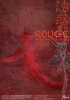 SUN LIANG - ROUGE (solo) @ARTLINKART, exhibition poster