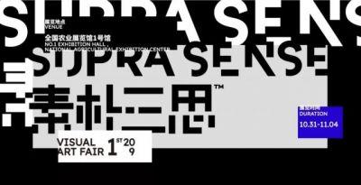 GEWOO FUTURE@SIJPRA SENSE - VISUAL ART FAIR 1ST 2019(SUPRA) (art fair) @ARTLINKART, exhibition poster