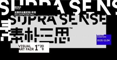 SHIKONGSUIDAO@SIJPRA SENSE - VISUAL ART FAIR 1ST 2019(SUPRA) (art fair) @ARTLINKART, exhibition poster