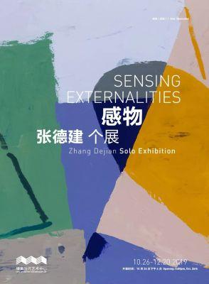 感物——张德建个展 (个展) @ARTLINKART展览海报