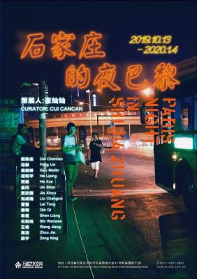 PARIS NIGHT IN SHI JIA ZHUANG (group) @ARTLINKART, exhibition poster