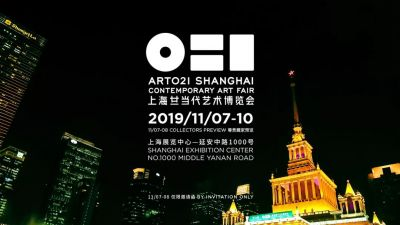 AROUNDSPACE GALLERY@7TH ART021 SHNGHAI CONTEMPORARY ART FAIR(MAIN GALLERIES) (art fair) @ARTLINKART, exhibition poster