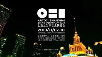 HUAFU ART SPACE@7TH ART021 SHNGHAI CONTEMPORARY ART FAIR(MAIN GALLERIES) (art fair) @ARTLINKART, exhibition poster