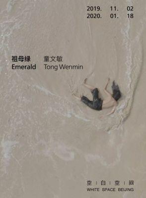 EMERALD - TONG WENMIN (solo) @ARTLINKART, exhibition poster