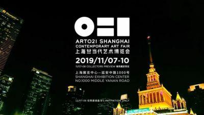 O2 ART@7TH ART021 SHNGHAI CONTEMPORARY ART FAIR(APPROACH) (art fair) @ARTLINKART, exhibition poster