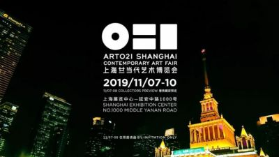 PEKIN FINE ARTS@7TH ART021 SHNGHAI CONTEMPORARY ART FAIR(APPROACH) (art fair) @ARTLINKART, exhibition poster