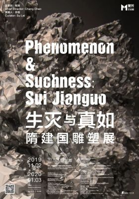 PHENOMENON & SUCHNESS - SUI JIANGUO (solo) @ARTLINKART, exhibition poster