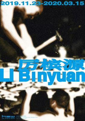"LI BINYUAN'S SOLO EXHIBITION - ""LI BINYUAN"" (solo) @ARTLINKART, exhibition poster"