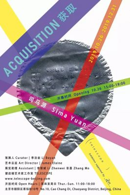 SIMA YUAN - ACQUISITION (solo) @ARTLINKART, exhibition poster
