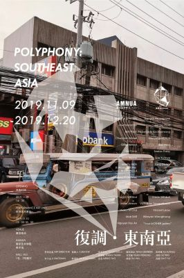 POLYPHONY:SOUTHEAST ASIA (group) @ARTLINKART, exhibition poster
