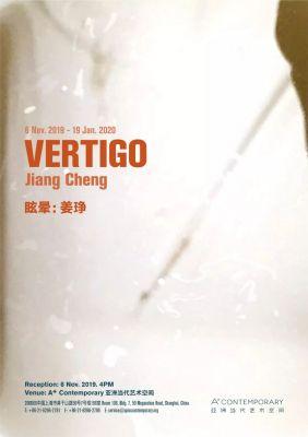 VERTIGO (solo) @ARTLINKART, exhibition poster