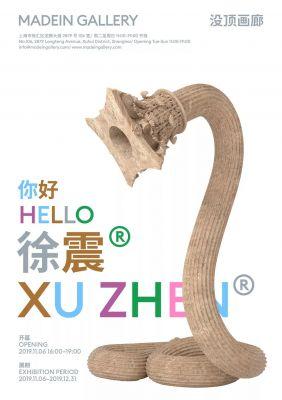 """徐震®——""""你好"""" (个展) @ARTLINKART展览海报"""