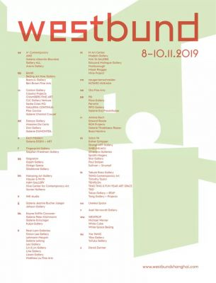 SADIE COLES HQ@WEST BUND ART & DESIGN FEATURES 2019 (art fair) @ARTLINKART, exhibition poster