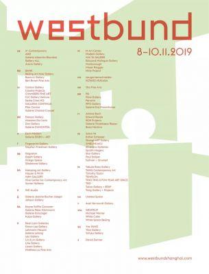 LISSON GALLERY@WEST BUND ART & DESIGN FEATURES 2019 (art fair) @ARTLINKART, exhibition poster