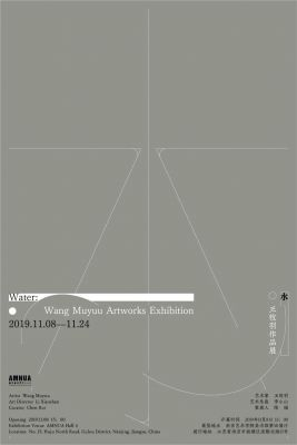WATER - WANG MUYUU ARTWORKS EXHIBITION (solo) @ARTLINKART, exhibition poster