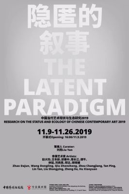THE LATENT PARADIGM (group) @ARTLINKART, exhibition poster