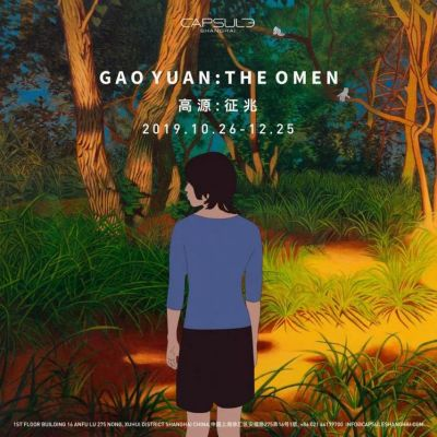 GAO YUAN - THE OMEN (solo) @ARTLINKART, exhibition poster