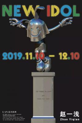 NEW IDOL - ZHAO YIQIAN (solo) @ARTLINKART, exhibition poster