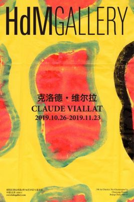 CLAUDE VIALLAT (solo) @ARTLINKART, exhibition poster