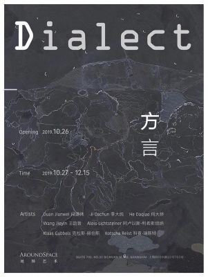 DIALECT (group) @ARTLINKART, exhibition poster