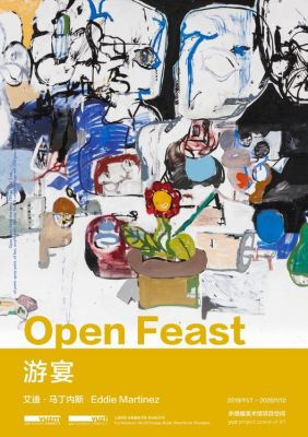 EDDIE MARTINEZ - OPEN FEAST (solo) @ARTLINKART, exhibition poster