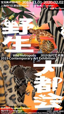 WILDMETROPOLIS - 2019 CONTEMPORARY ART EXHIBITION (group) @ARTLINKART, exhibition poster