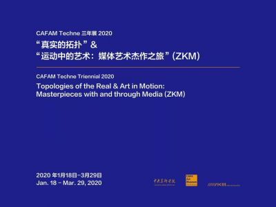 CAFAM TECHNE TRIENNIAL 2020 (intl event) @ARTLINKART, exhibition poster