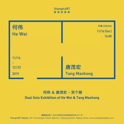 DUAL SOLO EXHIBITION OF HE WEI & TANG MAOHONG (group) @ARTLINKART, exhibition poster