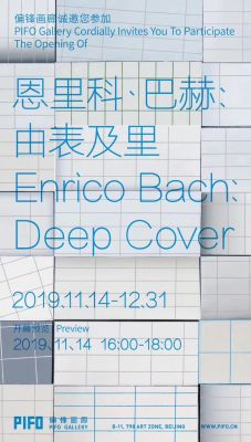 ENRICO BACH - DEEP COVER (solo) @ARTLINKART, exhibition poster